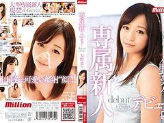 Incredible Japanese whore Nana Tomono in Exotic fingering, couple JAV clip